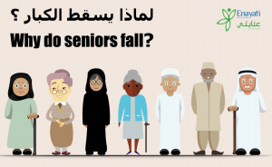 why-do-seniors-falls